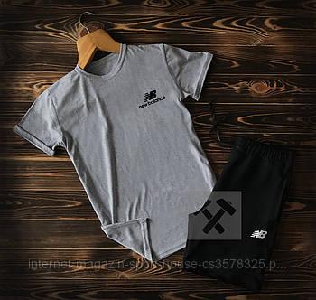 Чоловічий комплект футболка + шорти New Balance сірого і чорного кольору (люкс копія)