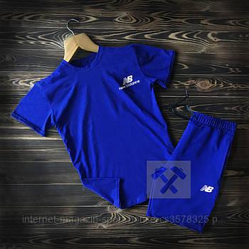 Чоловічий комплект футболка + шорти New Balance синього кольору (люкс копія)