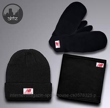 Зимний набор шапка горловик и перчатки Нью Беланс (New Balance), мужской, реплика