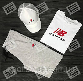 Чоловічий комплект футболка, кепка і шорти New Balance білого і сірого кольору (люкс копія)