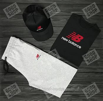 Чоловічий комплект футболка, кепка і шорти New Balance чорного і сірого кольору (люкс копія)