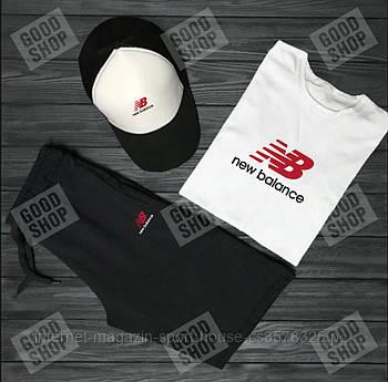 Чоловічий комплект футболка, кепка і шорти New Balance чорного і білого кольору (люкс копія)