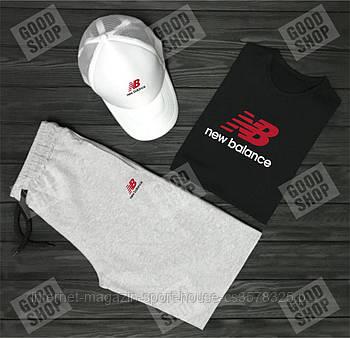 Чоловічий комплект футболка, кепка і шорти New Balance чорного, сірого і білого кольору (люкс копія)