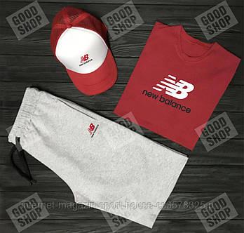 Чоловічий комплект футболка, кепка і шорти New Balance червоного, сірого і білого кольору (люкс копія)