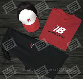 Чоловічий комплект футболка, кепка і шорти New Balance червоного, чорного і білого кольору (люкс копія)