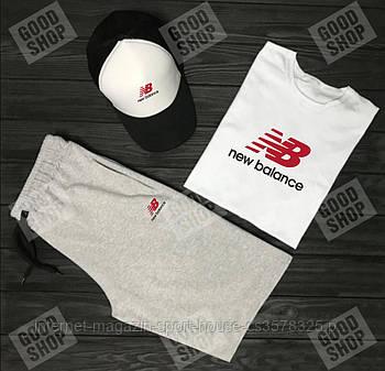 Чоловічий комплект футболка, кепка і шорти New Balance сірого, чорного і білого кольору (люкс копія)