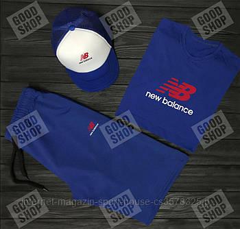 Чоловічий комплект футболка, кепка і шорти New Balance синього і білого кольору (люкс копія)