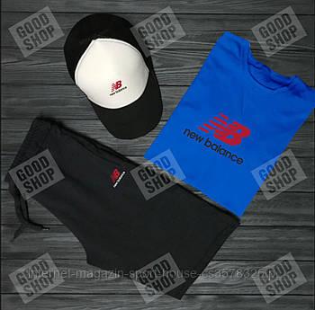 Чоловічий комплект футболка, кепка і шорти New Balance синього, білого і чорного кольору (люкс копія)