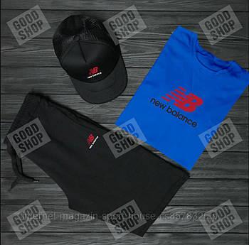 Чоловічий комплект футболка, кепка і шорти New Balance синього і чорного кольору (люкс копія)