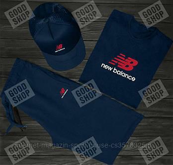 Чоловічий комплект футболка, кепка і шорти New Balance синього кольору (люкс копія)
