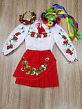 """Дитяча Спідниця з вишивкою вишиванка """"Маруся"""" червона, фото 6"""