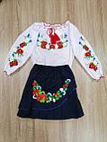 """Дитяча Спідниця з вишивкою вишиванка """"Маруся"""" червона, фото 5"""