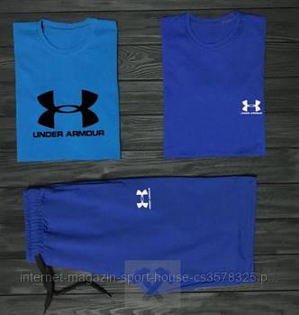 Мужской комплект на лето, две футболки и шорты Андер Армор (Under Armour), реплика