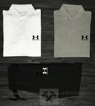 Чоловічий комплект дві поло + шорти Under Armour сірого, чорного і білого кольору (люкс копія)