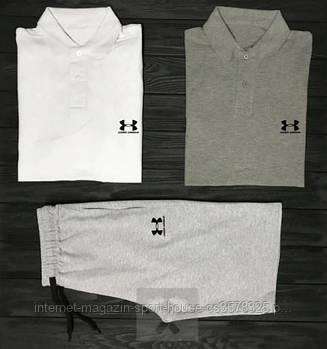 Чоловічий комплект дві поло + шорти Under Armour сірого і білого кольору (люкс копія)