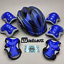 Фирменный комплект защиты, шлем Maraton+ наколенники, налокотники, перчатки детская защита для роликов, фото 7