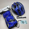 Фирменный комплект защиты, шлем Maraton+ наколенники, налокотники, перчатки детская защита для роликов, фото 4
