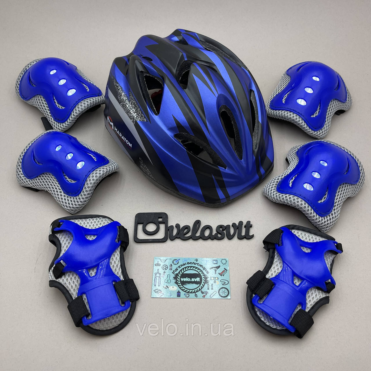 Фирменный комплект защиты, шлем Maraton+ наколенники, налокотники, перчатки детская защита для роликов
