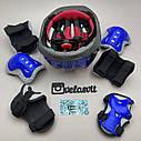 Фирменный комплект защиты, шлем Maraton+ наколенники, налокотники, перчатки детская защита для роликов, фото 3