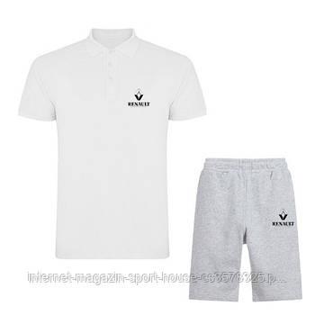 Чоловічий комплект поло/футболка і шорти Рено (Renault), поло і шорти Renault,чоловіча теніска, копія