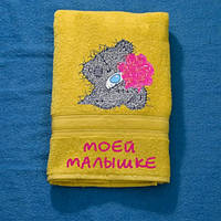 Полотенце махровое с мишкой и Вашей надписью