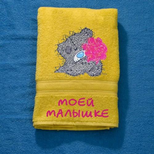 """Полотенце махровое с мишкой и Вашей надписью - Интернет-магазин для всей семьи """"Be Happy"""" в Днепре"""
