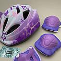 Фірмовий комплект захисту, шолом Maraton+ наколінники, налокітники, рукавички, фото 4