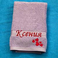Полотенце махровое с вышивкой сердечек и Вашим именем