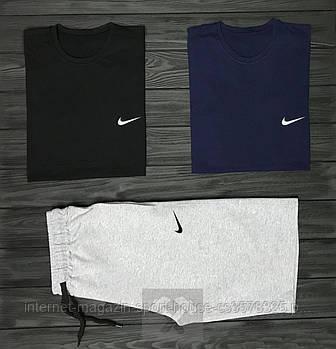 Мужской комплект на лето, две футболки и шорты Найк (Nike), реплика