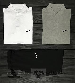 Мужской комплект на лето, два поло и шорты Найк (Nike), реплика