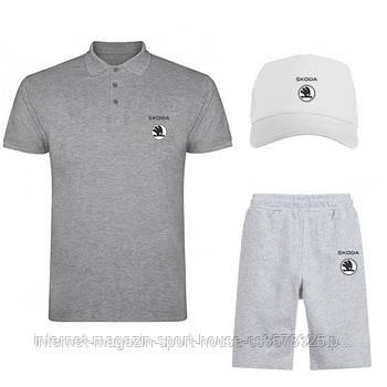 Летний набор кепка шорты и тенниска Шкода (Skoda) мужской, реплика