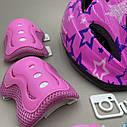 Фирменный комплект защиты, шлем Maraton+ наколенники, налокотники, перчатки для девочки розовая защита, фото 6
