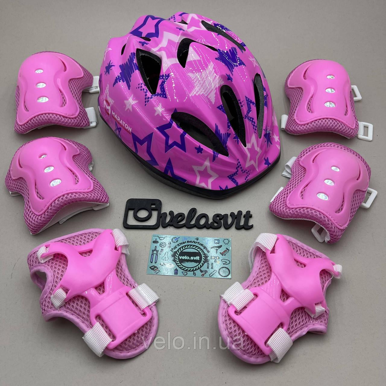 Фирменный комплект защиты, шлем Maraton+ наколенники, налокотники, перчатки для девочки розовая защита