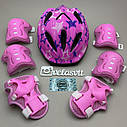 Фирменный комплект защиты, шлем Maraton+ наколенники, налокотники, перчатки для девочки розовая защита, фото 2
