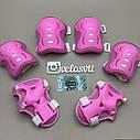 Фирменный комплект защиты, шлем Maraton+ наколенники, налокотники, перчатки для девочки розовая защита, фото 9