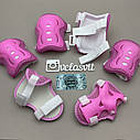 Фірмовий комплект захисту, шолом Maraton+ наколінники, налокітники, рукавички для дівчинки рожева захист, фото 10