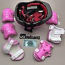 Фирменный комплект защиты, шлем Maraton+ наколенники, налокотники, перчатки для девочки розовая защита, фото 3