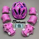Фирменный комплект защиты, шлем Maraton+ наколенники, налокотники, перчатки для девочки розовая защита, фото 5