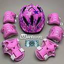 Фірмовий комплект захисту, шолом Maraton+ наколінники, налокітники, рукавички для дівчинки рожева захист, фото 8