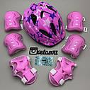 Фирменный комплект защиты, шлем Maraton+ наколенники, налокотники, перчатки для девочки розовая защита, фото 4