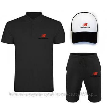 Чоловічий костюм трійка кепка поло і шорти Нью Беланс (New Balance), літній чоловічий костюм, копія