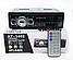 Автомобильная Магнитола 1DIN Atlanfa AT-1403 FM+USB+TF CARD Автомагнитола Атланфа в Машину, Авто КАЧЕСТВО!, фото 2