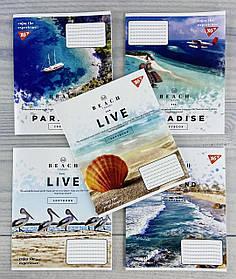 Зошит 48 аркушів клітинка travel Beach-21 765541 6368Ф++ 1 вересня Україна