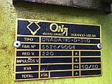 Станок электроэрозионный прошивной ONADATIC D360, фото 8