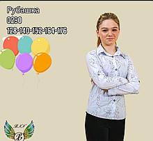 Рубашки для девочек 7-12 лет