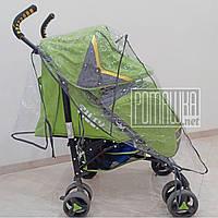Універсальний дощовик для дитячої прогулянкової коляски (прогулянки) на дитячу прогулянкову коляску 3967