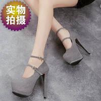 Туфли высокий каблук 15 см  2 цвета