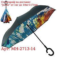 Зонтик обратной сборки 110см 8сп MH-2713-14