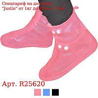 Бахилы силикон для обуви многократные р, 34-35