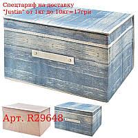 Ящик складной для хранения вещей 40 * 32 * 25 см R29648
